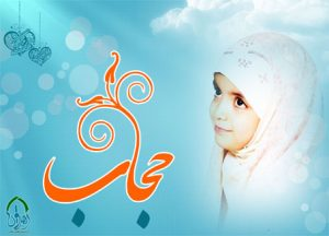 Hijab and its role in society
